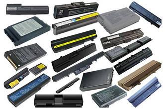 Батареи, аккумуляторы для ноутбуков