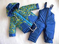 """Детский зимний комбинезон и куртка для мальчика """"Цветной"""" р. 80 см. 86 см. 92 см."""