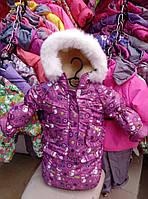 Детский костюм-тройка (конверт+курточка+полукомбинезон) Сливовые снеговики