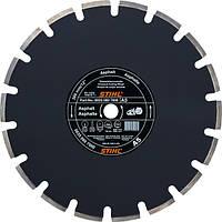 Алмазный отрезной диск по асфальту А 40 D350 х 3,0 мм