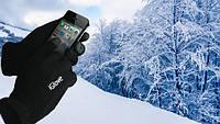 Перчатки  iGloves для сенсорных телефонов  отличное качество