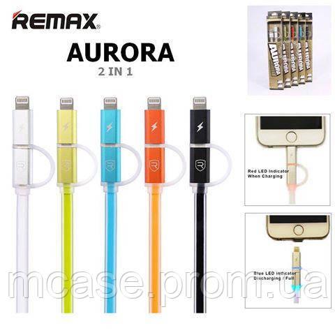 USB кабель 2 в 1 Lightning + Micro USB 1 метр Remax Aurora Data line High Speed