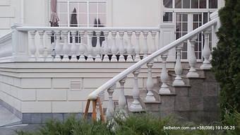 Балясины Козин | Бетонная балюстрада в Киеве и Киевской области 42
