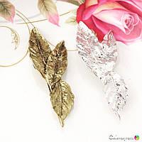 Осенние заколки листики в двух цветах поштучно