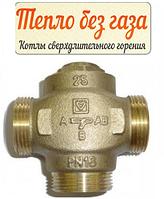 Трехходовой термосмесительный клапан HERZ Teplomix DN 25