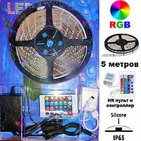 LED лента 5м, ЦВЕТНАЯ, 12V, 360-ламп.