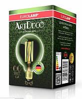 Лампа накаливания декоративная Шар G95 60Вт Е27  2700K dimmable ArtDeco