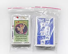 Циганські гадальні карти (в пакетику)
