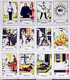 Цыганские гадальные карты (в пакетике, хорошее качество), фото 5