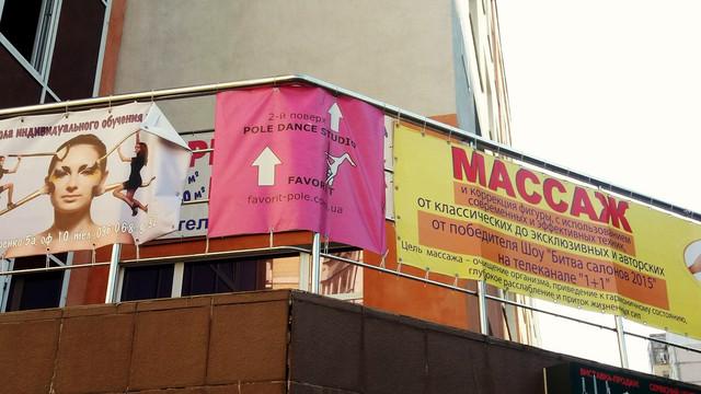 Фото торца здания, в котором проходят курсы инструкторов по стрип пластике и пол дэнсу от школы Олимпия
