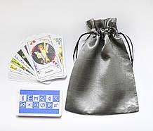 Циганські гадальні карти з сірим мішечком для карт