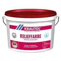 Матовая,дисперсийно-силикатная структурная краска для минеральных поверхностей Krautol Relieffarbe 15,6 kg