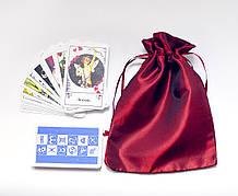 Циганські гадальні карти з червоним мішечком для карт