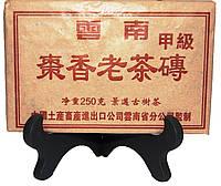 Чай Пуэр черный 1990 г. 250 гр.