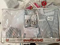 Набор подарочный для новорожденного 7 в 1 от 0-6 месяцев
