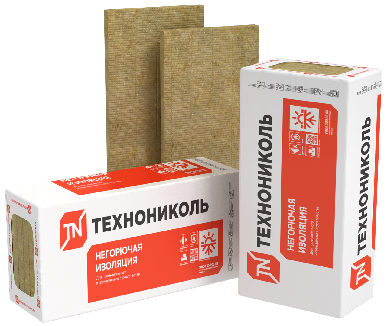 Утеплитель ТЕХНОФАС ОПТИМА 50 мм 120 кг/м3 ТехноНиколь (2,88 м.кв в уп)