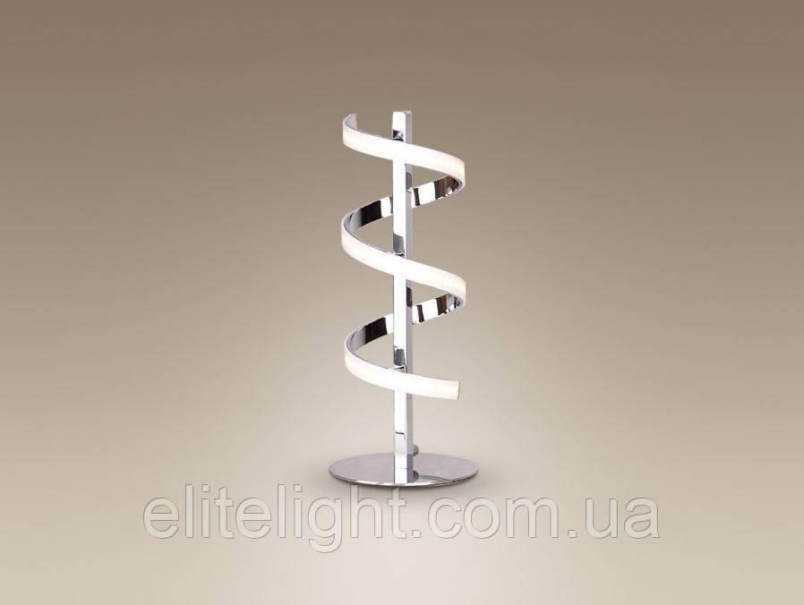 Настольная лампа Maxlight Pirlo T0024