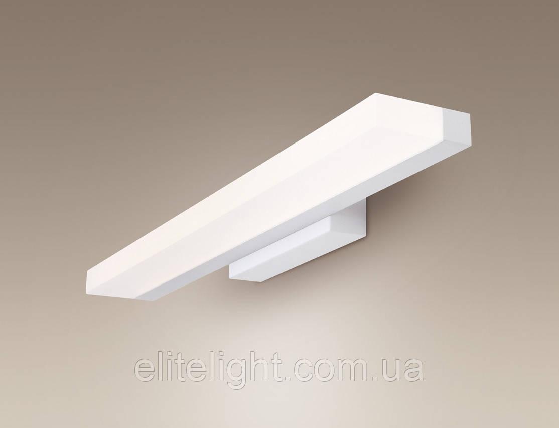 Настенный светильник Maxlight Rapid W0148