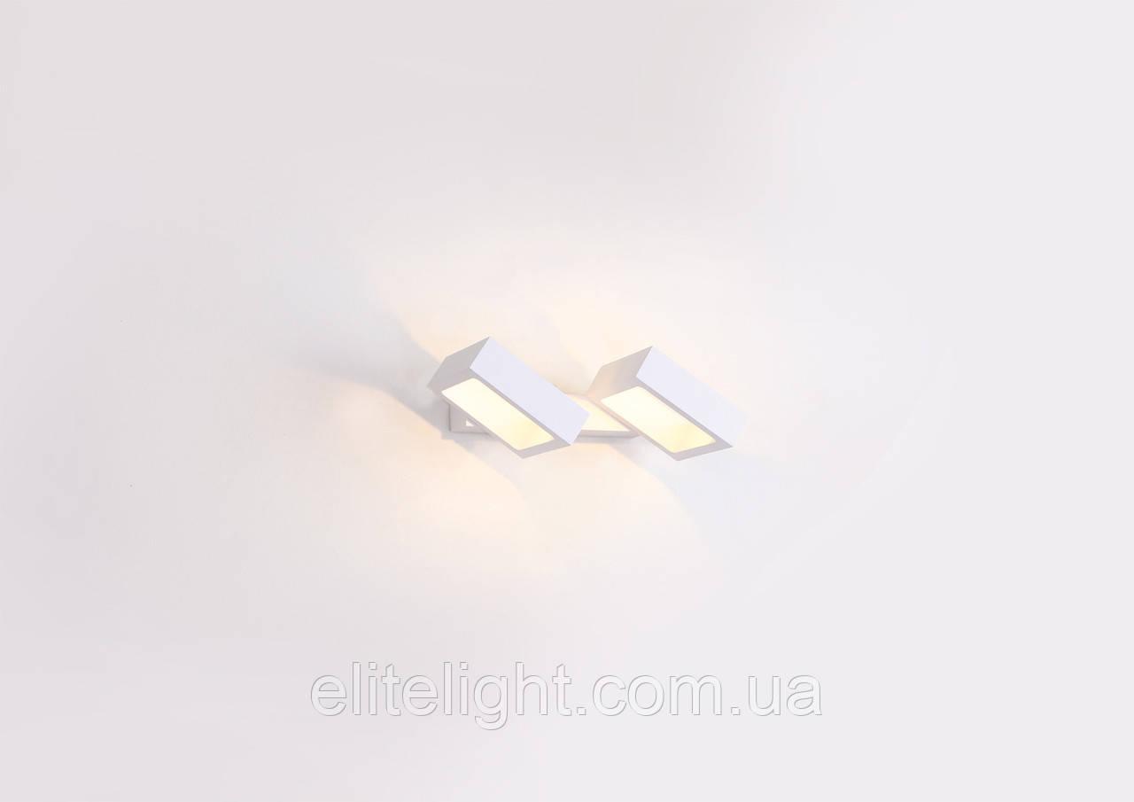 Настенный светильник Maxlight Rubic W0158