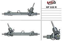 Рулевая рейка с ГУР восстановленная OPEL INSIGNIA 08-, SAAB 9-5 (YS3G) 10-