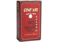 Сонг Хао Дай Бо Тинь, для сексуальной жизни и омоложения