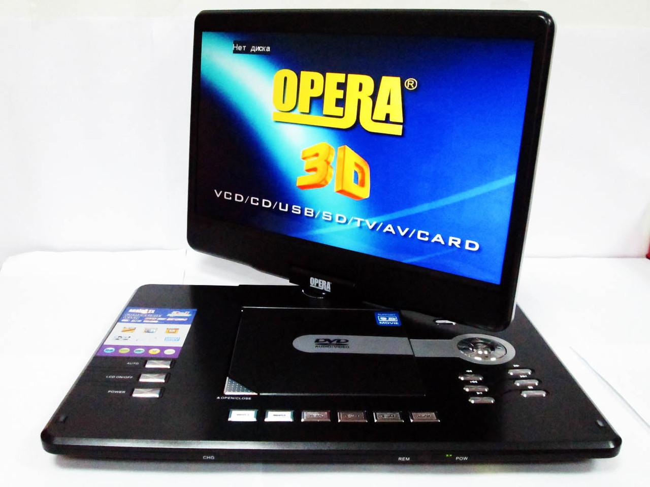 """Портативный DVD/TV плеер Opera OP-1788D 3D (14"""")"""
