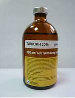 Тилозин 20 % 100мл