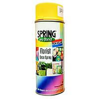 Краска для живых цветов SPRING (400 мл) желтая