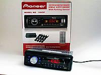 Автомагнитола Рioneer 1045P + парктроник на 4 датчика