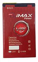Батарея (АКБ, аккумулятор) iMax Power EB454357VU для Samsung Galaxy Y S5360 (1200 mAh)