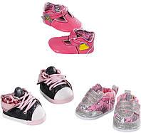 Обувь для куклы BABY BORN - СТИЛЬНАЯ ПРОГУЛКА 3 модели обуви, в ассортименте (818374)
