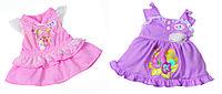 Платье для куклы BABY BORN - СОБИРАЕМСЯ НА ПРАЗДНИК 2 вида, в ассортименте (821725)