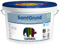 Экологичная гидрофобная грунтовочная краска экстра-класса Caparol Samtgrund (Капарол Самтгрунт) (B1)