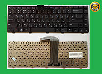 Клавиатура MP-10K63SU-442, 90.4IC07.C0R