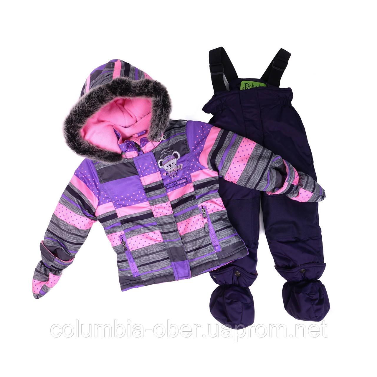 Зимний костюм для девочки PELUCHE 40 BF M F16  Lavander. Размер 24 мес.