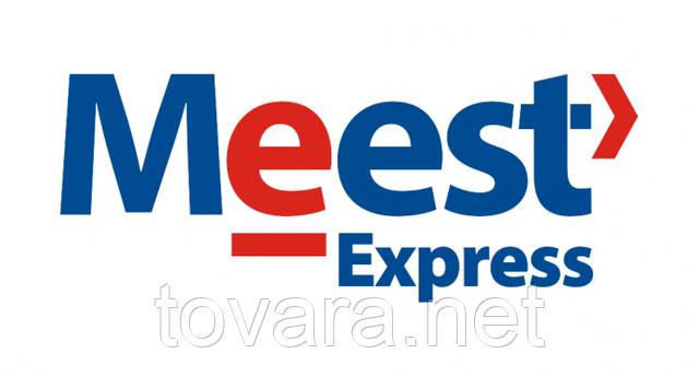 Робота з Meest Express