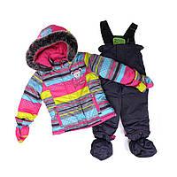 Зимний костюм для девочки PELUCHE 40 BF M F16 Hot Pink. Размеры 75 - 98., фото 1