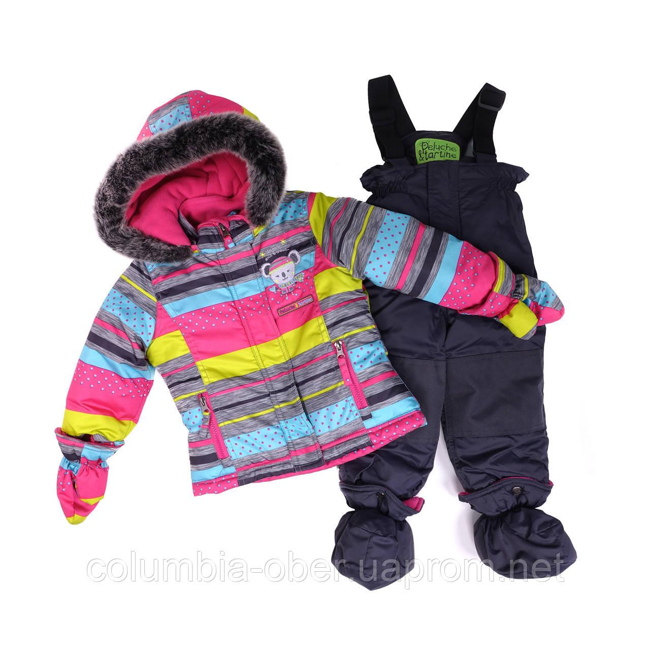 Зимний костюм для девочки PELUCHE 40 BF M F16 Hot Pink. Размеры 75 - 98.