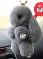 Брелок из натурального меха Кролик Серый в стиле Рекс Фенди  Маленький  ОПТ