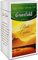 Чай Гринфилд черный Rich Ceylon железная банка 125г.