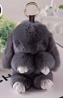 Брелок  Кролик из меха Темно-Серый в стиле Рекс Фенди  Маленький, фото 1