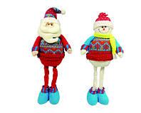 Дед Мороз 54 см длинные ноги 800887