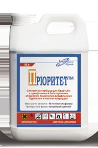 Гербицид Приоритет аналог Милагро - никосульфурон 40 г/л, для кукурузы, фото 2