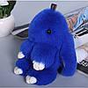 Брелок  Кролик меховой Синий в стиле Рекс Фенди  Большой