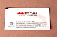 Салфетка влажная ТМ PROservice для рук и лица в саше 130х140 мм