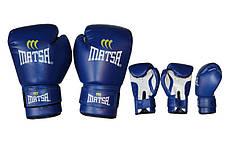 Перчатки боксерские PVC на липучке ЮНИОР MA-0033 ELAST, фото 3
