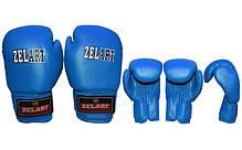 Перчатки боксерские PVC на липучке ЮНИОР MA-0033 ELAST, фото 2