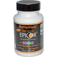 EpiCor для детей, защита при простуде и вирусах,  Healthy Origins, 125 мг, 60 капсул