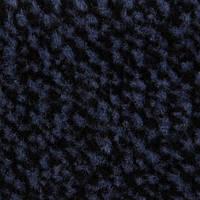Грязезащитный ковролин Vebe Peru