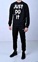 Спортивный костюм мужской Nike Just do it (найк), черный